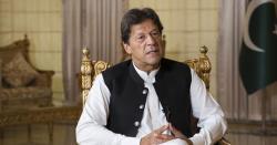 وفاقی وزرا سمیت 318 اراکین قومی اسمبلی و سینیٹ کی رکنیت معطل کر دی گئی