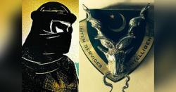 افغان خفیہ ایجنسی NDSکا پاکستان کیخلاف ہولناک منصوبہ ، پاکستانی حساس اداروںنے دھول چٹا دی ، این ڈی ایس کے اہم جاسوس کی گرفتاری ہو گئی