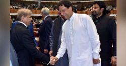 چیف الیکشن کمشنر  کا تقرر،وزیر اعظم عمران خان نے تین نام اپوزیشن لیڈر کو بھجوا دئیے