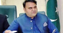 مسئلہ پنجاب حکومت کا نہیں وسائل کی تقسیم کا ہے، فواد چودھری