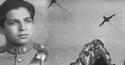 پاک فوج کاوہ خوش قسمت نوجوان جس کی نماز جنازہ حضوراکرمؐ نے پڑھائی
