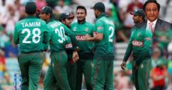 دورہ پاکستان، بنگلا دیش کا سکیورٹی وفد بھی سکواڈ کیساتھ آئیگا