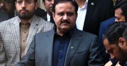 عثمان بزدار ناکام ہوگئے، پنجاب حکومت اب کون چلائے گا، اہم فیصلہ کرلیاگیا