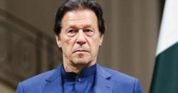 ممنوعہ فنڈنگ کیس: عمران خان نے سپریم کورٹ سے رجوع کرلیا