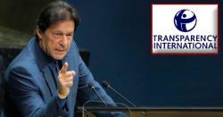 پاکستان میں کرپشن کے اضافے سے متعلق ٹرانسپیرنسی انٹر نیشنل کی رپورٹ جھوٹی نکلی