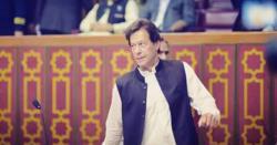 پاکستان نے کتنے ارب ڈالر کا قرضہ واپس کر دیا ، سال کے آغاز میں زبردست خبر