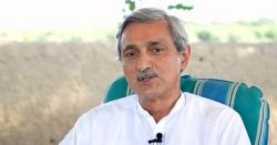 عثمان بزدار کرسی بچانے کیلئے جہانگیر ترین کے منتیں ترلے کرنے لگے