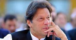 پاکستان نے6 ماہ میں3.8 ارب ڈالر غیرملکی قرضہ واپس کردیا