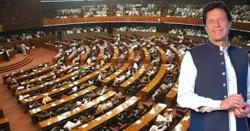 وزیراعظم عمران خان کی جانب سے 'اسمبلیاں' توڑنے کیحوالے سے اہم ترین خبر موصول