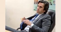 ہوائوںکا رخبدل گیا ، وفاقی وزیر خسرو بختیار نیب کی ریڈار پر آگئے