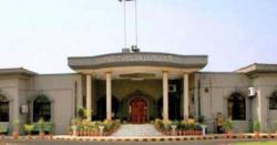 اسلام آباد ہائیکورٹ اسحاق ڈار پر مہربان، سابق وزیر خزانہ کے گھر کی نیلامی روک دی گئی