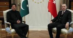 ترک صدر کے دورہ پاکستان کی تاریخوں کا اعلان ہو گیا