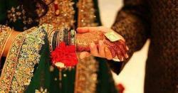 شادی میں مرضی کا حق :