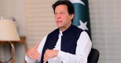 گورنر سندھ سے مشاورت کے بغیر آئی جی تبدیل نہیں ہوگا،وفاقی حکومت