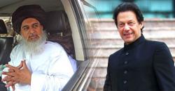 پاکستان کا اہم اور معروف ترین سیاستدان تحریک انصاف میں شامل