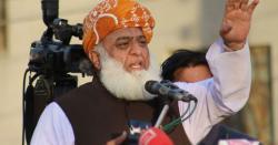 وزیراعظم ہمت کریں مولانا فضل الرحمان کے خلاف بغاوت کا مقدمہ درج کریں، حافظ حمد اللہ