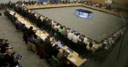 پیرس میں ایف اے ٹی ایف اجلاس جاری