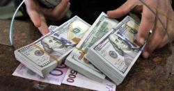 غیر ملکی براہ راست سرمایہ کاری میں اضافہ ریکارڈ کیا گیا