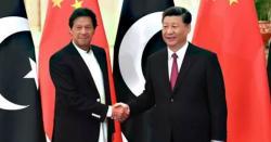 ٹرمپ کے دورہ بھارت کا سنتے ہی چینی صدر حرکت میں آگئے ، فوری پاکستان آنے کا اعلان کر دیا پاکستان آتے ہی کس اہم ترین کا م کا آغاز کر دیا جائے