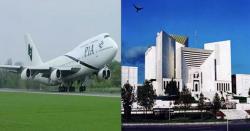 پی آئی اے کا جہاز لندن کھڑا رہا،ہم نے کہیں جاناہوتو نہ جہاز ملتا ہے نہ ٹکٹ، چیف جسٹس