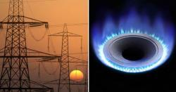 وفاقی کابینہ کا بجلی اور گیس کی قیمتیں نہ بڑھانے کا فیصلہ