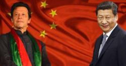 چینی صدر شی جن پنگ جلد پاکستان کا دورہ کریں گے: ذرائع دفتر خارجہ