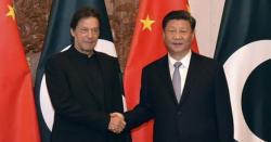 چینی صدر کے دورہ پاکستان کا اعلان ، شاندار استقبال کی تیاریاں شروع