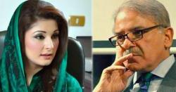 شریف خاندان کا دل پاکستان کی سیاست سے بھر چکا،فواد چوہدری