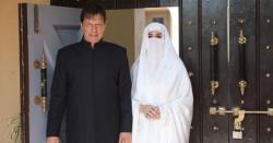 پروٹوکول خاتون اول کا حق ہے ، بشریٰ بی بی پاکستان کا وقار ہیں، حکومتی شخصیت نے بابا فریدؒ مزار معاملے پر کیا بیان جاری کردیا