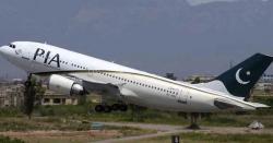کروناوائرس کے پھیلائو میں اضافے کا خدشہ، پی آئی اے نے 51مارچ تک پروازیں معطل کردیں