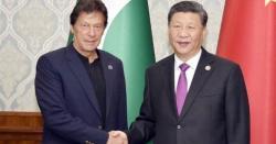 چینی وزارت خارجہ نے پاکستان بارے بڑااعلان کردیا