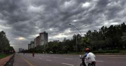 محکمہ موسمیات کے مطابق شہر کا موسم آج سرد اور خشک رہے گا