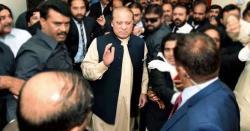 عدالت نے حکم دیا تو پاکستان واپس جاؤنگا، نواز شریف نے شہباز کو آگاہ کر دیا