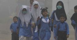 پاکستان میں کورونا وائرس کی تصدیق، تعلیمی ادارےکتنے ہفتوں کیلئے بند کردیئے گئے