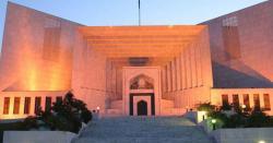 لیگی رہنما کا اسلام آباد ہائیکورٹ کا فیصلہ سپریم کورٹ نے معطل کر دیا