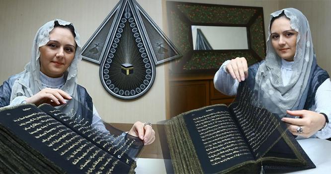 خاتون نے ریشم پر سونے کا استعمال کرتے ہوئے قرآن پاک تحریر کرلیا
