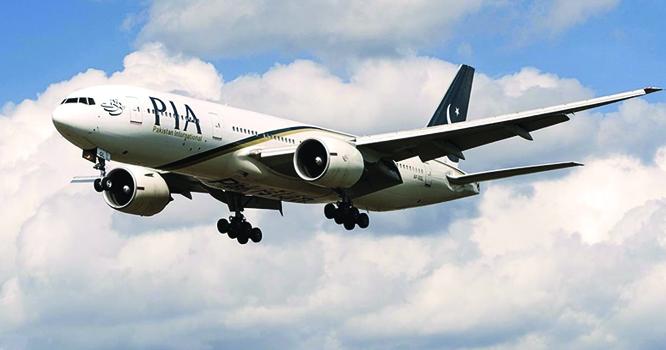 پی آئی اے کا طیارہ حادثے کا شکار