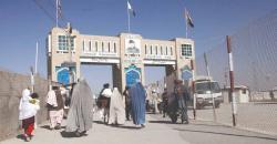 حکومت کا پاک افغان بارڈر بند کرنے کا فیصلہ