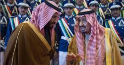 سعودی عرب میں بغاوت کا بڑامنصوبہ ناکام