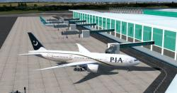 کورونا وائرس: پی آئی اے نے قطر کیلئے فلائٹ آپریشن معطل کردیا