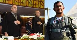 پاک فضائیہ کا F16 تباہ ، ونگ کمانڈر نعمان اکرم شہید 