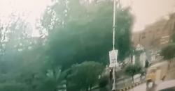 اناللہ وا لیہ راجعون بہاولپور میں آسمانی بجلی گرنے سے نویں جماعت کا بچہ جاں بحق ، ویڈیو سامنے آگئی