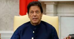 عورت مارچ میں بے حیائی ، وزیر اعظم عمران خان نے بھی خاموشی توڑ دی