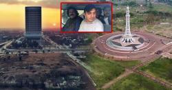 '' لاہور،اسلام آباد کو صفحہ ہستی سے مٹا دو''
