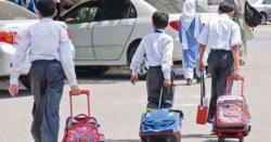 کوروناوائرس:خیبرپختونخواہ میں تمام تعلیمی ادارے بند
