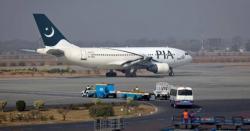 سعودی عرب کی 72 گھنٹوں کی ڈیڈ لائن ختم ہونے کے قریب،پی آئی اےکاشیڈول تبدیل