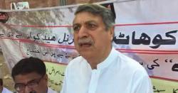 سابق جنرل افتخار حسین شاہ انتقال کر گئے