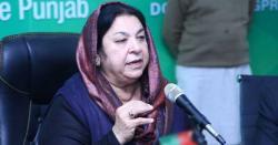 لاہور میںکوروناوائرس کا پہلا کیس سامنے آگیا
