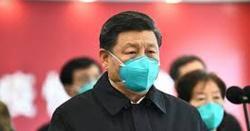 چینی صدر کی کورونا سے نمٹنے پر تقریر کو تنقید کا نشانہ بنانے والے ایگزیکٹو لاپتہ