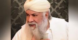 پیر پنجر شاہ نے کبوتر کے ذریعے علاج بتا دیا